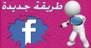 new-search-facebook